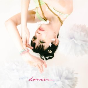 On Dancer, Shortly are lyrically vulnerable but the warmth is lacking everywhere else